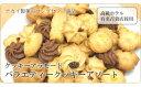 【ふるさと納税】バケツ 型 オリジナル クッキー 詰め合わせ...