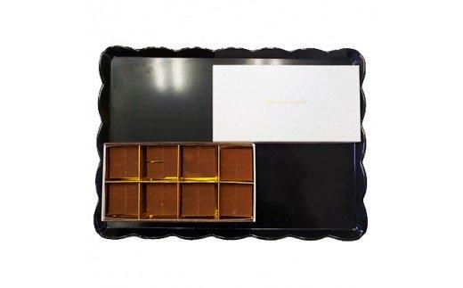 【ふるさと納税】生チョコレート 32個入×4種(スイート、ストロベリー、抹茶、マンゴー)_0N13