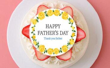 【ふるさと納税】2021 お父さん ありがとう 父の日 プレートケーキ ※6月18日(金)〜6月20日(日)までにお届け_0N38