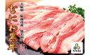【ふるさと納税】大阪産 黒毛和牛 なにわ黒牛 バラスライス ...