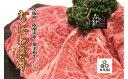 【ふるさと納税】大阪産 黒毛和牛 なにわ黒牛 すき焼き しゃ...