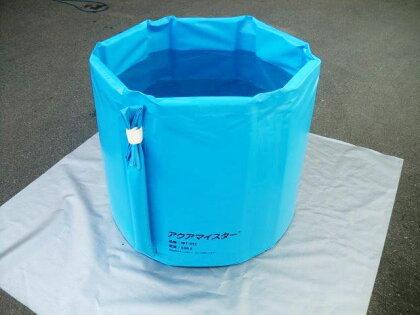 簡易折り畳み式水槽アクアマイスター
