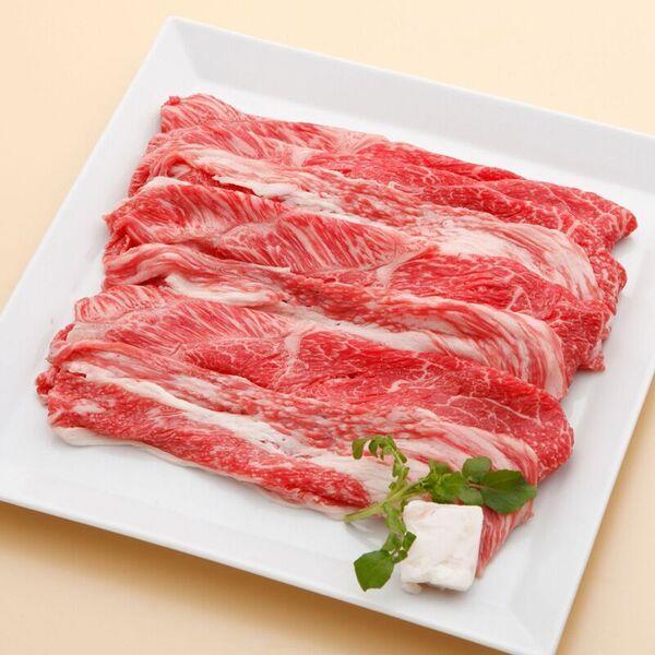 【ふるさと納税】515:神戸牛赤身すき焼き/しゃぶしゃぶ用