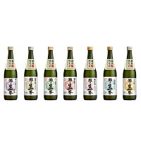【ふるさと納税】303:神戸蔵元を飲み比べ!「灘の生一本」7本セット