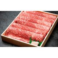 【ふるさと納税】219:神戸牛肩すき焼き用(600g)