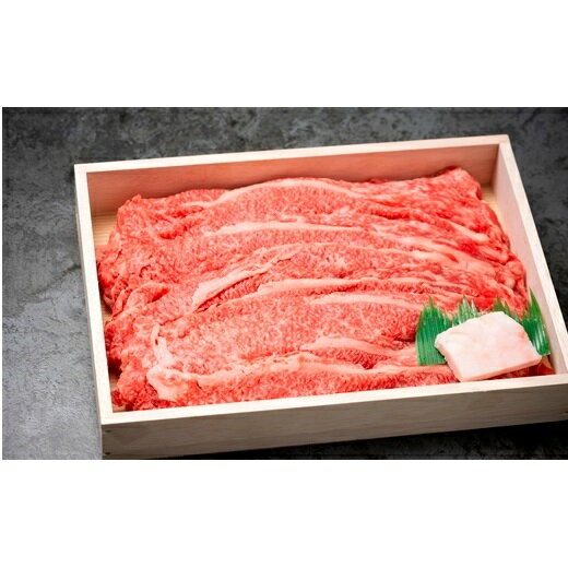 神戸牛 すき焼き しゃぶしゃぶ用 800g