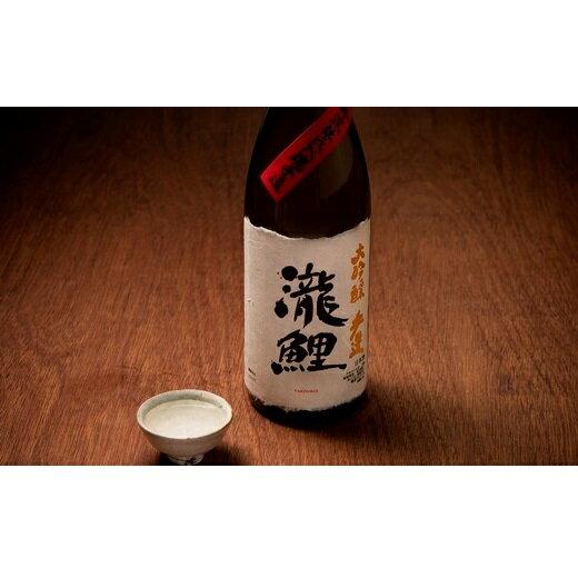 【ふるさと納税】櫻正宗 瀧鯉 大吟醸 手作り 1.8L(箱入り)