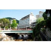 【ふるさと納税】512:神戸市観光・ホテル旅館協会Kクーポン施設利用券(1枚)