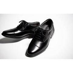 革靴へのリンク