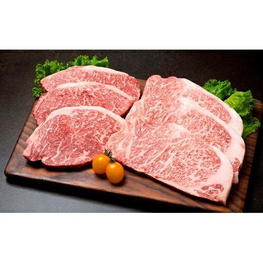 【ふるさと納税】1017:神戸ビーフステーキセット(ロースステーキ600g、モモ450g)