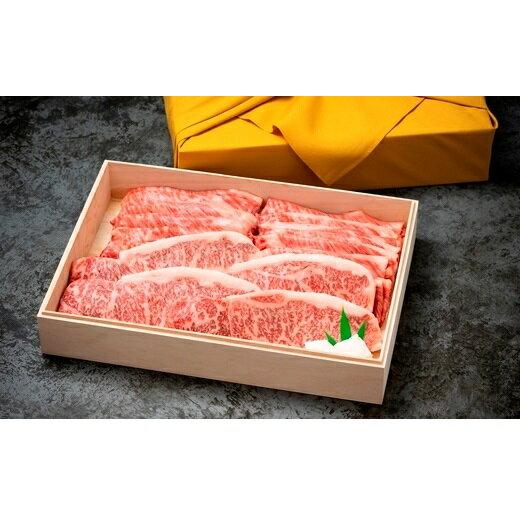 神戸牛 サーロイン すき焼き セット サーロイン 800g すき焼き 950g 1.75kg