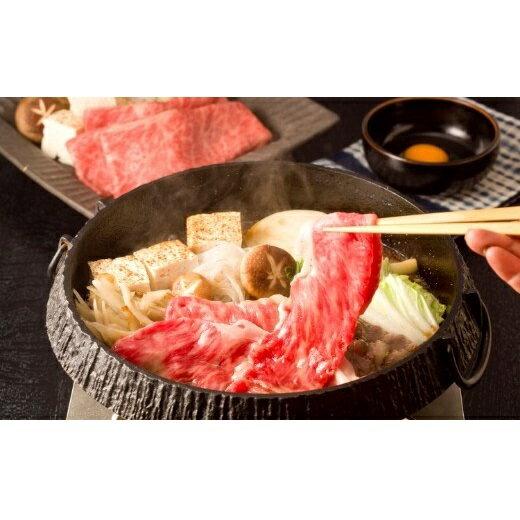 最高級 A5等級 神戸牛 すき焼きセット 1.1kg