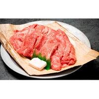 【ふるさと納税】217:神戸牛専門店の贅沢まかない肉(500g)(2)