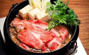 【ふるさと納税】201:神戸牛の霜降り切り落とし 極上すき焼き(500g)