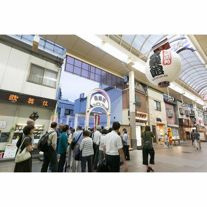 【ふるさと納税】神戸新開地・喜楽館 正面ゲート 寄付芳名板