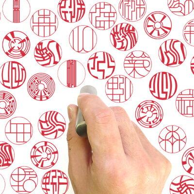 【ふるさと納税】タイポグラフィー印鑑 印グラフィー 購入70,000円クーポン【1236525】