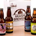 【ふるさと納税】明石ブルワリー飲み比べ6本セット 【お酒・ビール】