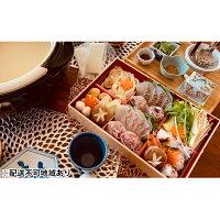 【ふるさと納税】めで鯛幸せの鯛しゃぶセット(2〜3名用冷蔵便)【魚貝類・タイ・鯛・しゃぶしゃぶ・鯛しゃぶ】