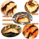 【ふるさと納税】【炭火焼:美味しい焼魚】(5種類)美味しさ丸ごと真空パック 各1切 【魚貝類・加工食品】