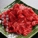 【ふるさと納税】BY76*淡路牛赤身切り落とし900g(300g×3パック)冷凍