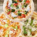 【ふるさと納税】AZ24*最高の淡路島食材を使った手作りピザ