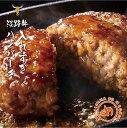 【ふるさと納税】BYC8*淡路牛100% プレミアム 生 ハンバーグ 150g(無添加)冷凍6個セット