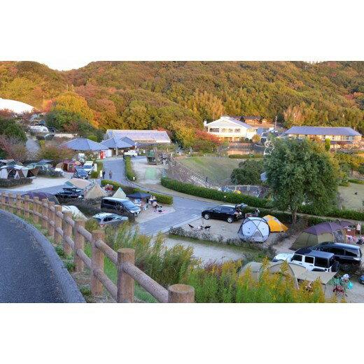 【ふるさと納税】X013*ウェルネスパーク五色「オートキャンプ場」宿泊利用券