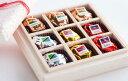 ひとつぶチョコレート4カ国 9粒 箱入り