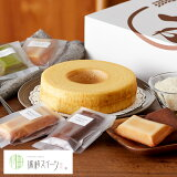 【ふるさと納税】米粉バウムH4cm&米粉はちみつフィナンシェギフト / バームクーヘン 洋菓子