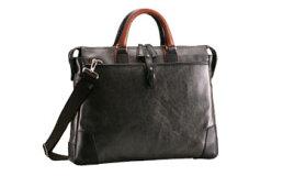 【ふるさと納税】豊岡鞄帆布PU×皮革ソフトブリーフ(24-110)ブラック