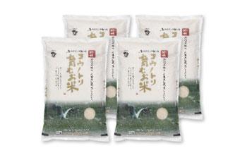 コウノトリ育むお米無農薬(94-002)【5Kg×4袋】