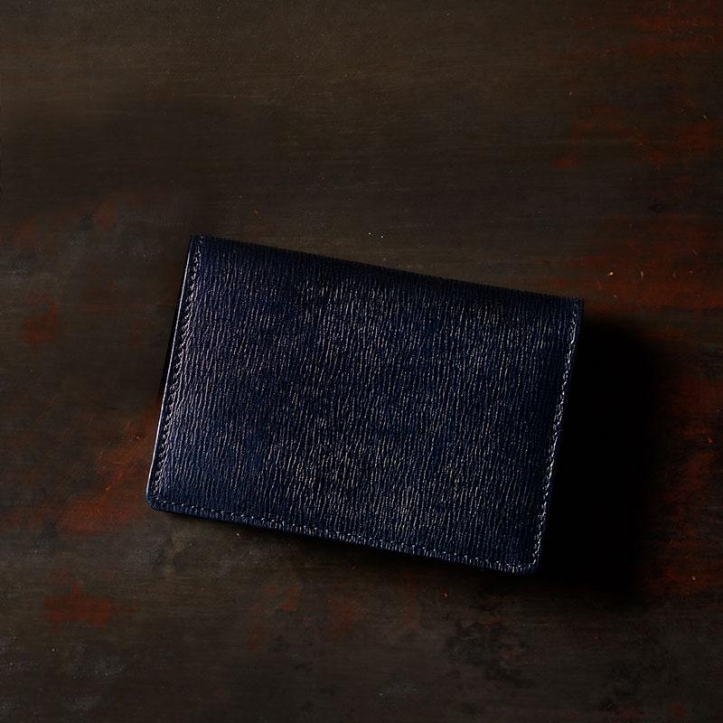 【ふるさと納税】名刺入れ 豊岡財布 TRV0104W-50(ネイビー)/ カバン かばん
