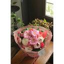 【ふるさと納税】【生花花束】そのまま飾れるフレンチブーケS(ピンク)