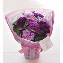 【ふるさと納税】【生花花束】そのまま飾れるフレンチブーケ ムーンダスト