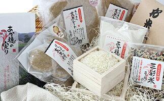 【ふるさと納税】あか穂の実り お米づくし 【米・お米・玄米・餅・げんまい・モチ】