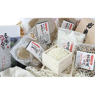 【ふるさと納税】あか穂の実り お米づくし 【米・お米・玄米・餅・げんまい・モチ】の画像