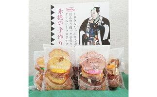 【ふるさと納税】ラスク(5枚入り×20袋) 【お菓子/菓子・おかし・洋菓子】