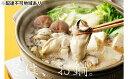 【ふるさと納税】坂越かきむき身500g×2(サムライオイスター)【魚貝類・生牡蠣・かき・カキ・シーフード】お届け:2018年11月1日〜2019年3月30日