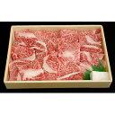 【ふるさと納税】【牧場直売店】兵庫県産黒毛和牛焼肉用ロース5...