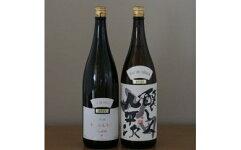 【ふるさと納税】醸し人九平次純米大吟醸セット(720ml×2本)