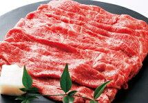 【ふるさと納税】特選黒田庄和牛(すき焼き用肩ロース肉・1,050g)