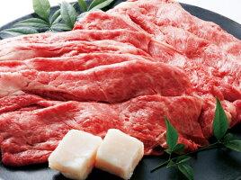 【ふるさと納税】特選黒田庄和牛(すき焼き用肩ロース肉・850g)