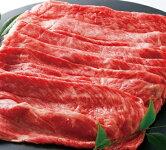 【ふるさと納税】特選黒田庄和牛(しゃぶしゃぶ用肩ロース肉・1,250g)