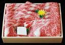 【ふるさと納税】黒田庄和牛【神戸ビーフ】(すき焼き用ロース・...