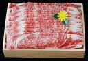 【ふるさと納税】黒田庄和牛【神戸ビーフ】しゃぶしゃぶ用ロース・700g