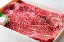 【ふるさと納税】 川岸牧場 神戸ビーフ 牝 モモ 肩 すき焼き・しゃぶしゃぶ 1kg