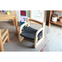 【ふるさと納税】赤ちゃん椅子ami 特別仕様 座面ブラック【