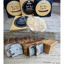 【ふるさと納税】ダンケシェーンの満足セット【食パン】【チーズ】