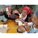 【ふるさと納税】牧場でアイスクリーム作りorバター作り体験