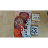 【ふるさと納税】米・佃煮・煎餅(せんべい)3点セット